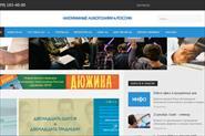 Сайты на Joomla