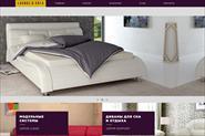 Сайт мебельной компании ( 1С Битрикс )
