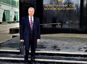 АДВОКАТ А.М. БЕРЕЗОВСКИЙ