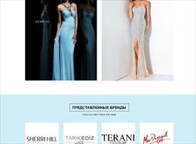 Сайт Шоу-Рума аренды платьев