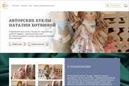 Новый дизайн и функционал сайта