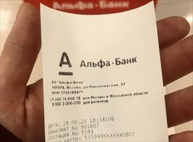 Курьерские доставки, чеки с денежными операциями.
