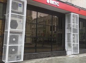 Офис продаж МТС на Малой Дмитровке