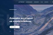 Корпоративный сайт для компании