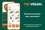 Дизайн-концепт приложения для Yo!Vegan