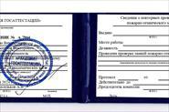 ГК ЖИЛФОНД Услуги (Тюмень, РФ)