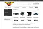 Интернет магазин автомобильного оборудования