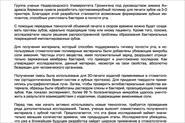 Тексты на русском языке