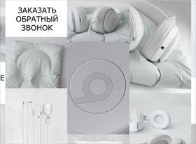beatsdrdre.ru