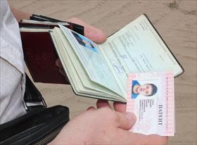 Контекстная Реклама миграционный юрист гражданство  Крыму
