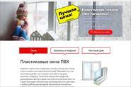 Московская оконная компания.