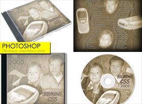 Изображения и фотографии (Фотошоп/Photoshop)