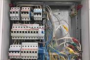 Электрощит офисных помещений