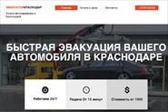 Создание сайта и контекстная реклама
