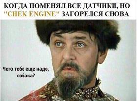 Позитивчик )))!