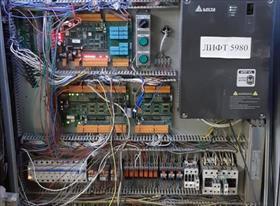 Ремонт системы диспетчеризации