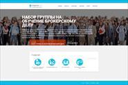 http://kbr-broker.ru/