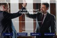 Сайт Антикризисного центра «ПАРУС»