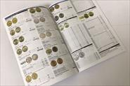 Бумажный каталог из 1С-Битрикс